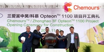 Chemours Breaks Ground for World's First Full-Scale Production of HFO-1336mzz